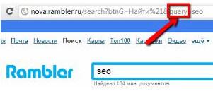 код google Analytics